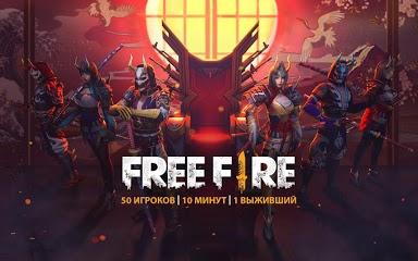 Download Garena Free Fire (MOD, Mega Mod) apk 1 38 2 Latest